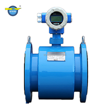 High accuracy digital electromagnetic flow meter various calibers