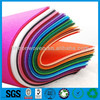 spun bond polypropylene nonwoven proveedor china