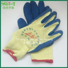 Industrial protective latex coated cotton working gloves