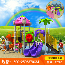 papular kids baby backyard outdoor playground slide swing for sale