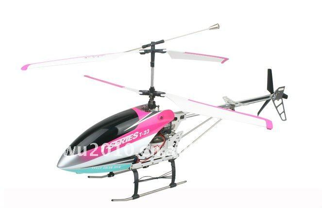 4CH gyroscope-servo liquid crystal display T23 remote control helicopter