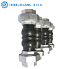Galvanized drilled floating flange JIS 10K epdm rubber ball joint