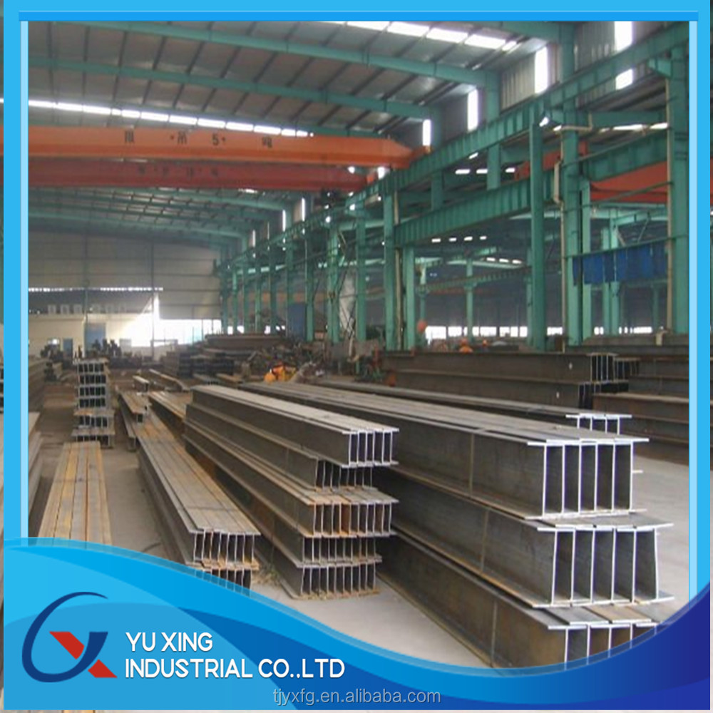 Hot Rolled Steel Structure H Beams/I Beams/Q235 building material