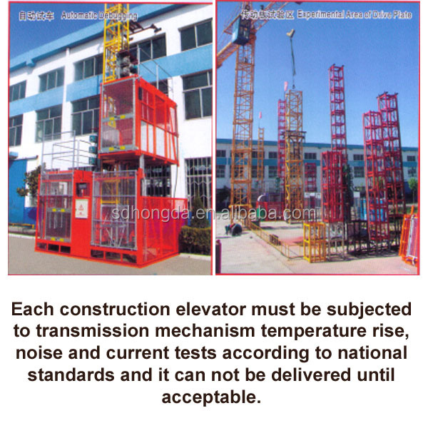 High Efficiency Frequency-alterable Construction Elevator with CCC/ISO9001 Certificates