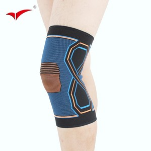 Nylon knitting calf leg support compression brace
