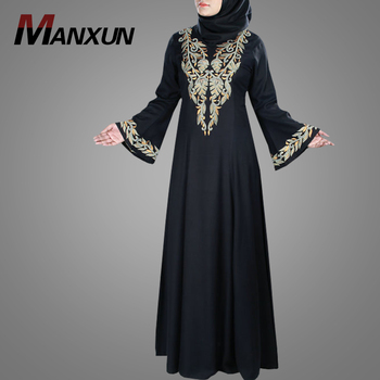 2018 New Arrival Middle East Fashion Women's Designer Hifza Rayon Abaya Elegant Embroidered Burqa