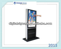 wifi lcd display digital signage outdoor
