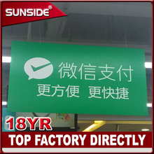 High quality Indoor customized real estate signs advertising pvc foam sign board