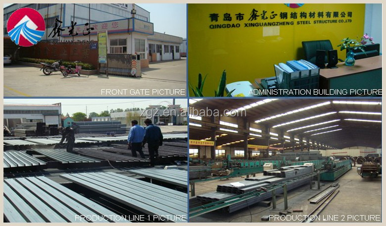 Flat roof steel structure prefabricated sandwich panel house