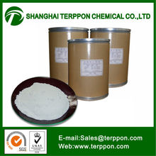 High Quality NIPAGIN;NIPAGIN PLAIN;CAS:99-76-3,Best price from China,Factory Hot sale Fast Delivery!!!