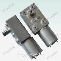 Toys and gifts worm gear motor