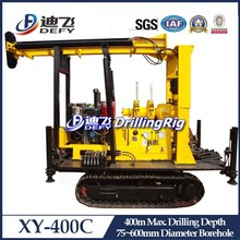 400m Cheap Crawler China drilling rig machine, hand water well drilling equipment