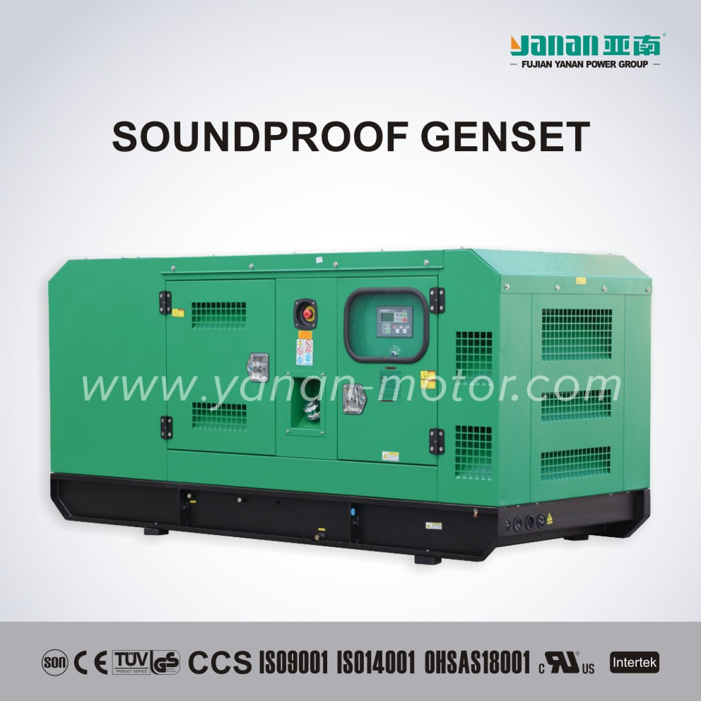 High Quality Soundproof Diesel Generator 100Kva