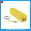 Factory Supply Portable Power Bank Custom