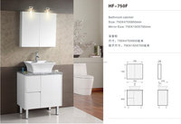 HF-750F MDF bathroom cabinet