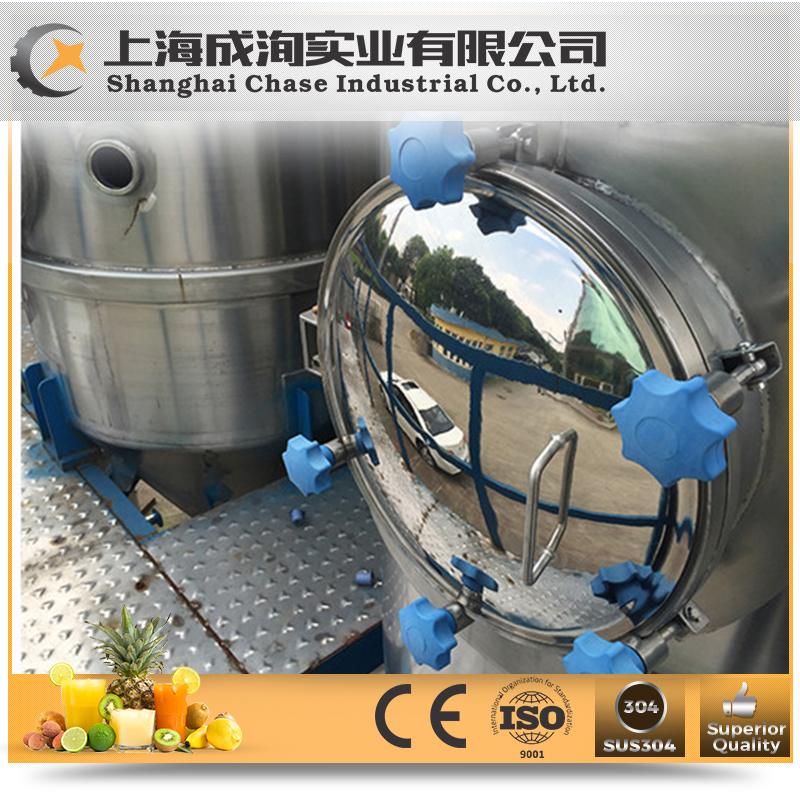 2017 commercial stainless steel new vacuum evaporator