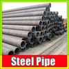SS330/Q215A/Q195 carbon structural steel pipe weight chart