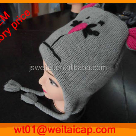 Wholesale crochet child hat, funny children hat,baby kids animal shaped beanie hats