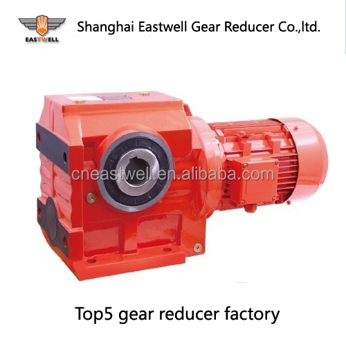 Brand new S series helical gear reducer gearbox ISO9001 SEW Equivalent S Series gear motor worm bucket elevator transmission