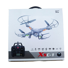 Children four axis model aircraft start drone toys