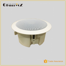 steel baffle ceiling conference speaker, pa speaker CS-5075