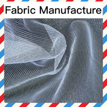 China factory 30g/sm polyester Shinny stiff mesh fabric for hat
