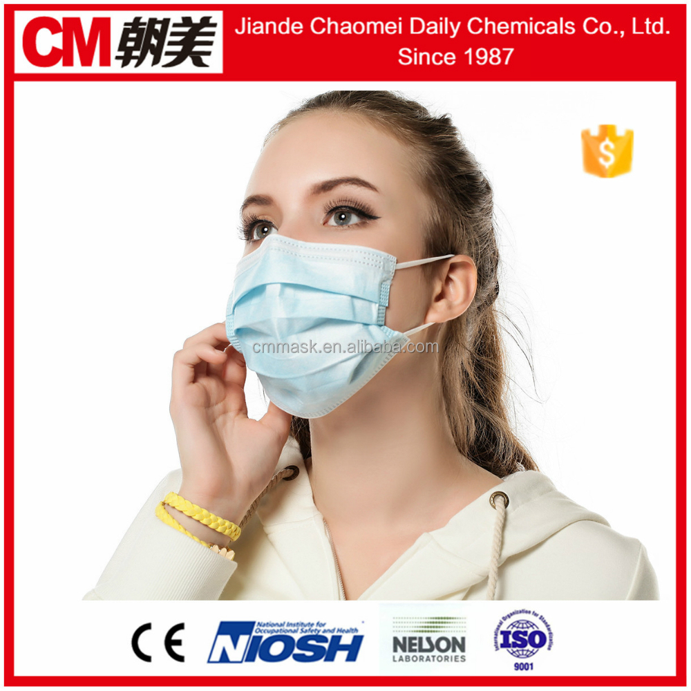 CM funny face disposable surgical mask