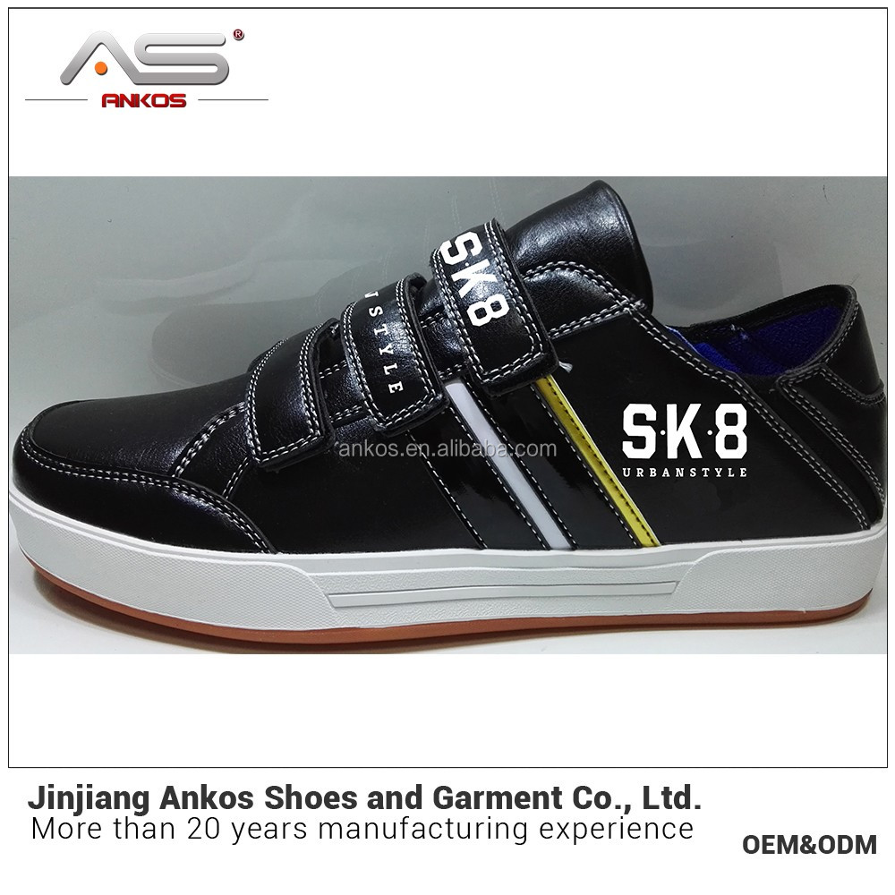 low cut new style skateboard shoe with PU 2017 develop jinjiang ankos shoe factory