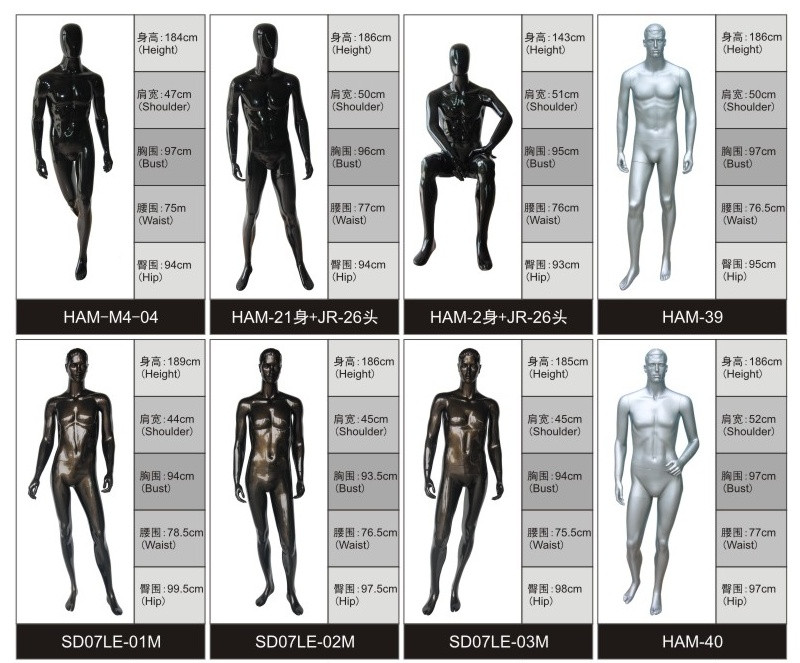 Male Suits Store Garment Shop Full Body Model