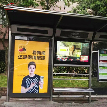 High Quality custom printing Low price of bus shelter advertising poster