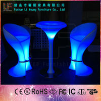 2015 High quality and best price for colorful bar stool high chair made in china