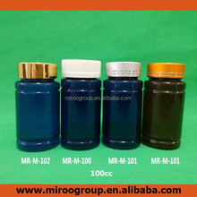 100cc- 200cc pharmaceutical brown medicine vitamin capsule container , blue childproof , tamper proof plastic pill bottle