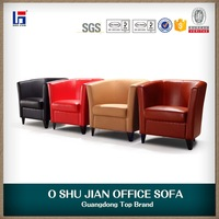 Foshan cheap office sofa set SJ590