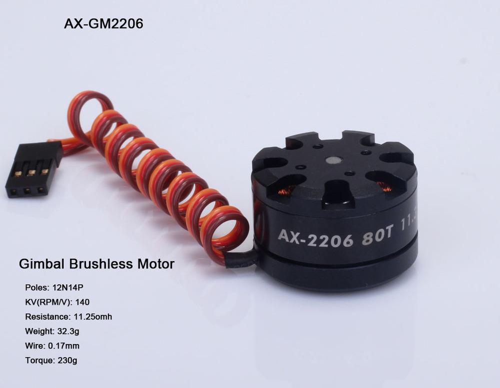 Ack Factory Rc Brushless Gimbal Motor Gm 2206 Hot Selling