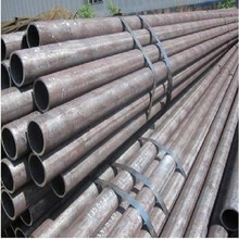 AISI C1045 Precision Seamless Mild Carbon Cold Drawn Steel Round Tubes