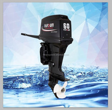 Suzhou manufacturer 4 stroke 60HP outboard