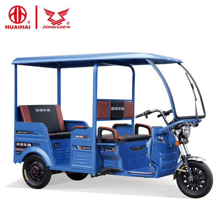2017 electric auto rickshaw for sale electric tricycle bajaj 48v800w zongshen