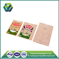 heat seal kraft paper packaging bags for food plastic coated