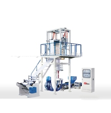 SJ-45*2/50*2/55*2 Series Double Color PE Film Blowing Machine Price in India