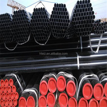 ASTM A209 T1 cold rolled seamless boiler steel tube