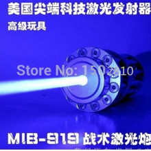 JSHFEI Blue Laser Pointer 2000mw Military 450nm Laser Light Cigarette High Powered Burning Laser with 2 star caps