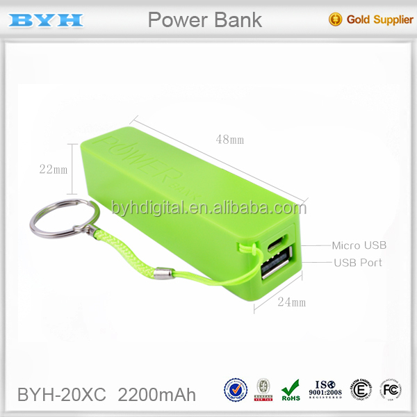 cheap $1.00 dollar 2017 trending promotional item Ebay Amazon hot sale product portable 2200mah power bank for philip