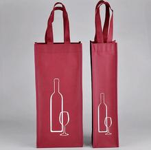 Bulk Reusable Cheap PP Non Woven 2 Bottle Wine Gift Tote Bags
