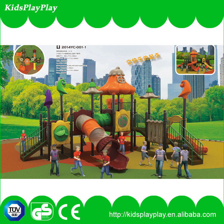 inflatable amusement park kids fun Outdoor playground