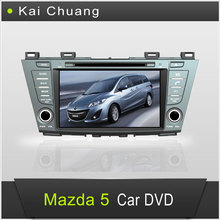 2 din Car GPS Navigation for Mazda 5 with DVD/Bluetooth/Ipod