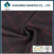 SM-F12056 high quality suit fabric for men and women from SMARTEX