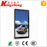 Kingchong 19 inch promotion samsung replacement lcd tv screen,LCD Advertising display