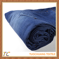 100% cotton twill denim fabric wholesale