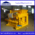 Moving type QMY6-25 movable block making machines