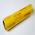 Clear food packing wrap film food grade PVC cling film